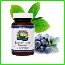 Витаминный комплекс для глаз с черникой и лютеином Перфект Айз (Perfect Eyes) NSP США