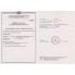 Моринда НСП (Morinda NSP) натуральный препарат 150 штук США (0110)